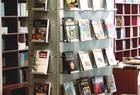 stalak za knjige