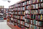 oprema za knjižare